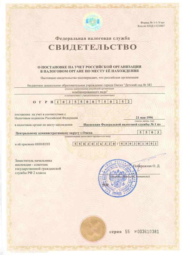 Как сделать ип в москве какие документы