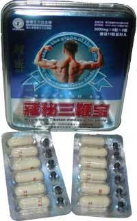 Китайские таблетки в капсулах для потенции эликсир его экстраординарная