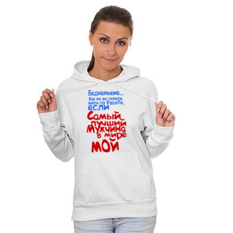 Надписи на футболках в петрозаводске