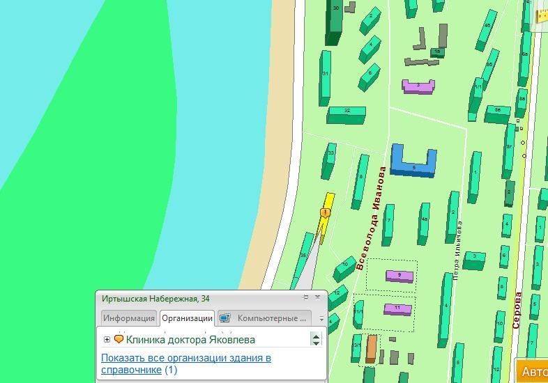 Новомосковск электронная регистратура в поликлинику
